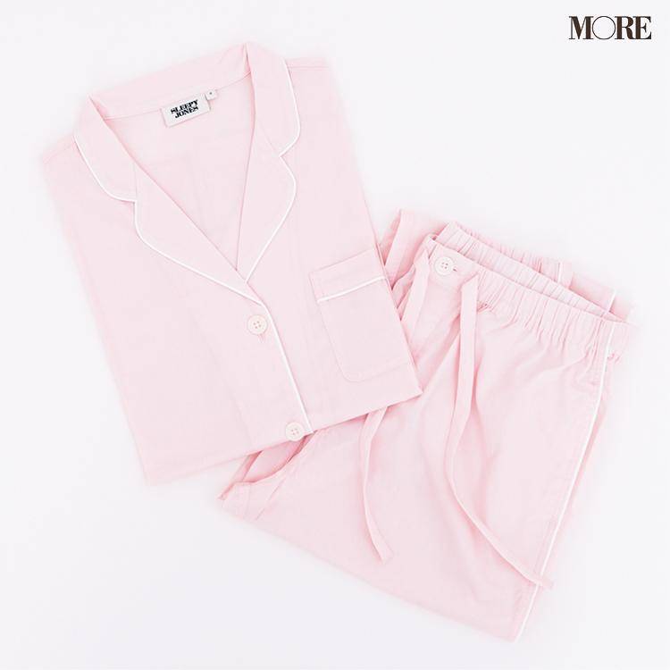 ファッション関係者に人気のピンクのパジャマ