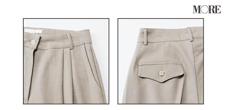 「美脚見え」or「下半身カバー」どちらのパンツがいい?この2ブランドで発見!!_8
