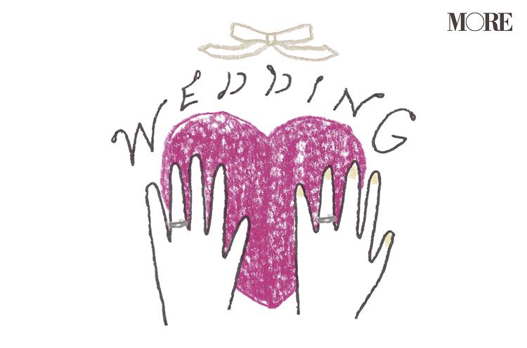 【2020年占い】人気占術研究家・水晶玉子が、最高の婚活YEAR到来を告げる! 2020年は約200年に一度の転換期ってホント⁉ _3
