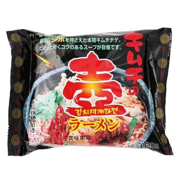 キャンプごはんにアジア麺!『カルディコーヒーファーム』のおすすめインスタントラーメン6選☆_4