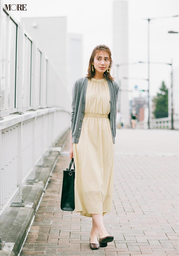 新しい出会いに期待してみたけど。パンツ派巴瑞季・スカート派りな「秋ボトムに何合わせてく?」着回し15日目_2