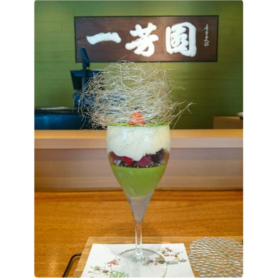 《京都にきたなら必ず行くべき!!》うっとりする程美しい♡「茶味匠 清水一芳園」の1日10食限定抹茶パフェが絶品すぎる♡_2