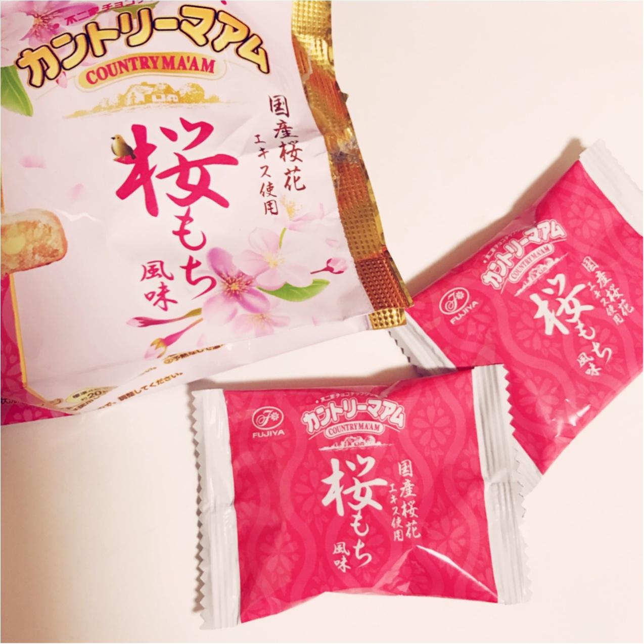 カントリーマアムの新作はなんと《桜もち》味!?♡_3