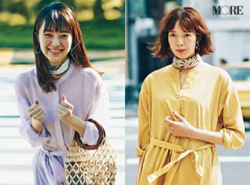 決めた。私、今日から変わるんだ‼︎ 佐藤栞里&逢沢りな着回し連載『毎日きれい色』23日目