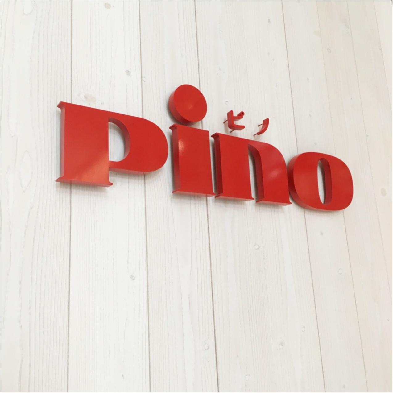 【期間限定】オリジナルの《 ピノ 》が作れちゃう♡ 《 ピノフォンデュカフェ 》が大人気♡_12