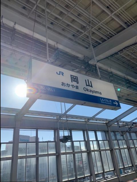 【岡山ちょこっと旅】美観地区お散歩から豆柴カフェまで...♡_9