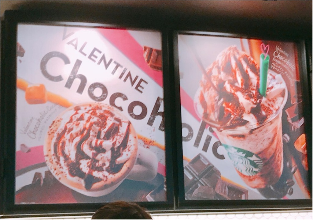 【スタバ新作】今年もスタバにバレンタインがやって来た!チョコ好き必見★《バレンタイン チョコホリック ココ》で、思いっきり自分を甘やかしちゃおう❤︎_1