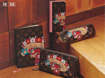 チェックしなくちゃ。『ルイ・ヴィトン』の日本限定プリント財布や手帳カバーを一年の締めくくりに
