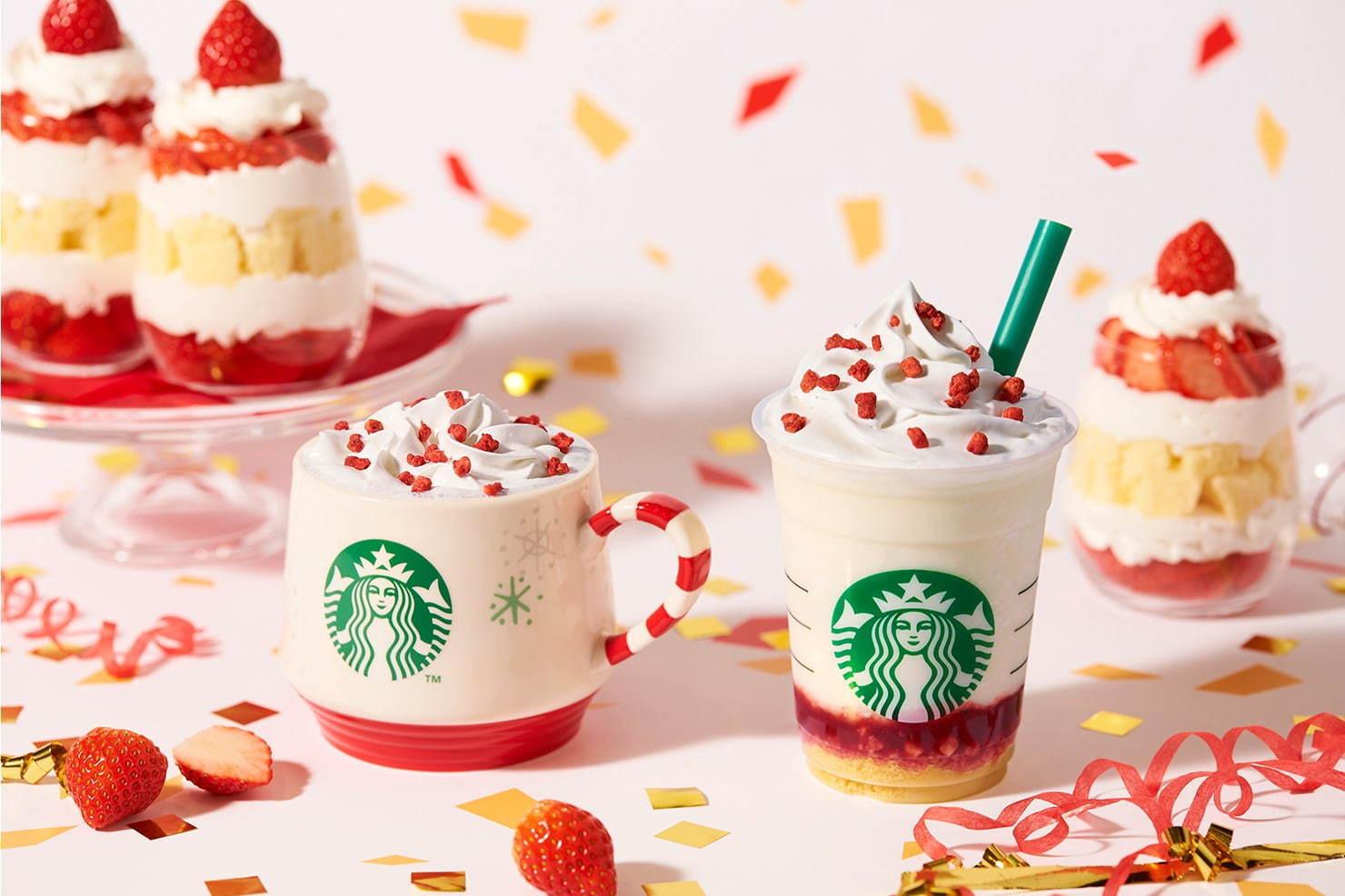 【スタバ新作】クリスマス2019第1弾♡ 「メリーストロベリー ケーキ ミルク/フラペチーノ」にきゅん!_1