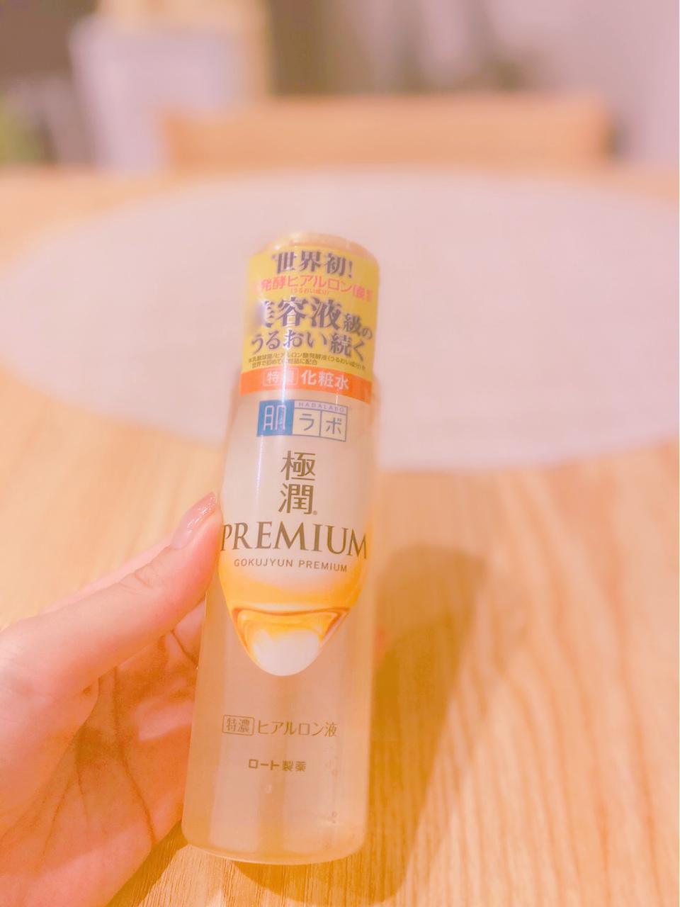 【肌ラボ 極潤プレミアムヒアルロン液】で乾燥に負けない肌に⭐︎_1