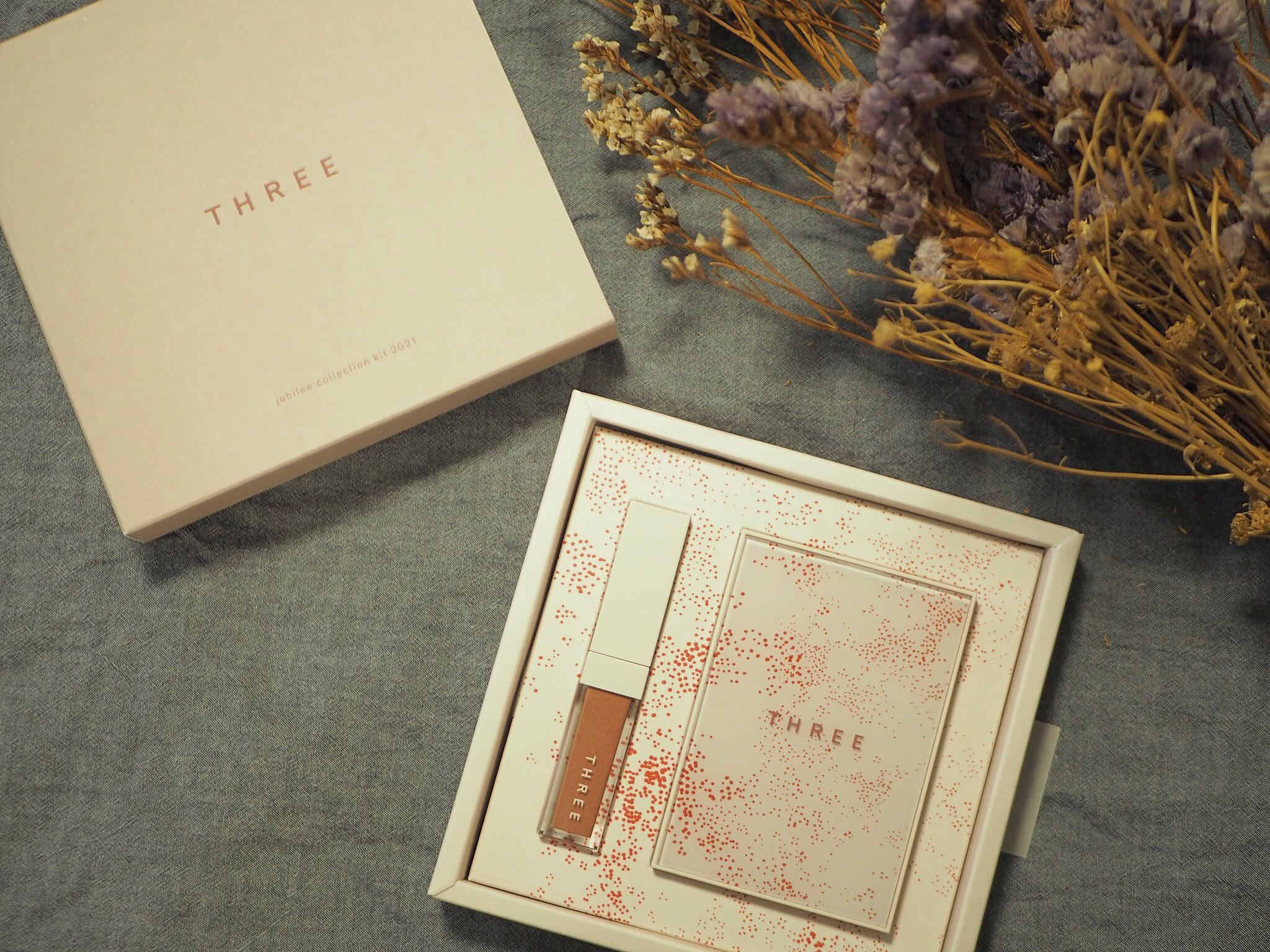 【THREE】「春の赤ときらめき」を楽しめるアイカラー&リップ限定パレットキットが素敵!_3