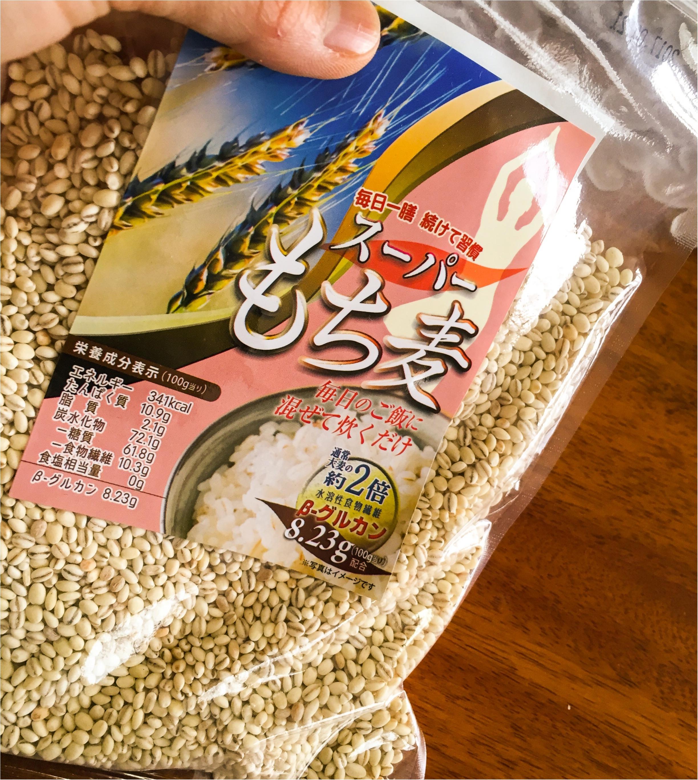 【食物繊維25倍!】話題のスーパーフードもち麦って?【diet】_1