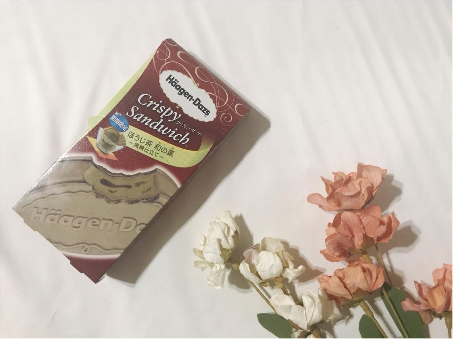 食べなきゃ損♡【期間】ハーゲンダッツ新作アイス『ほうじ茶 和の菓』が既に話題_7