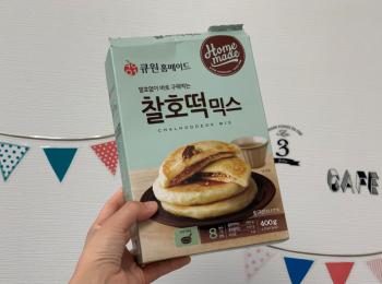 【とっても簡単!!】韓国の定番おやつ「ホットク」おうちで作ってみました♡