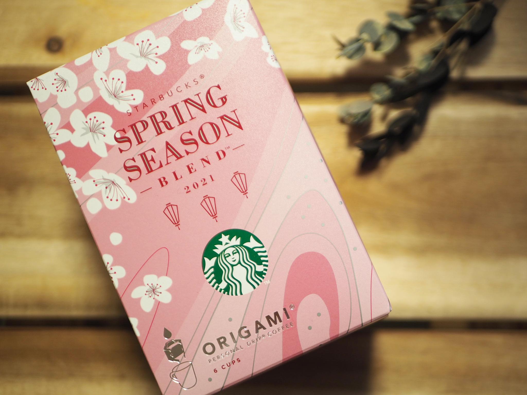 【スタバ】《スプリング シーズン ブレンド》でおうち時間に春を。_2