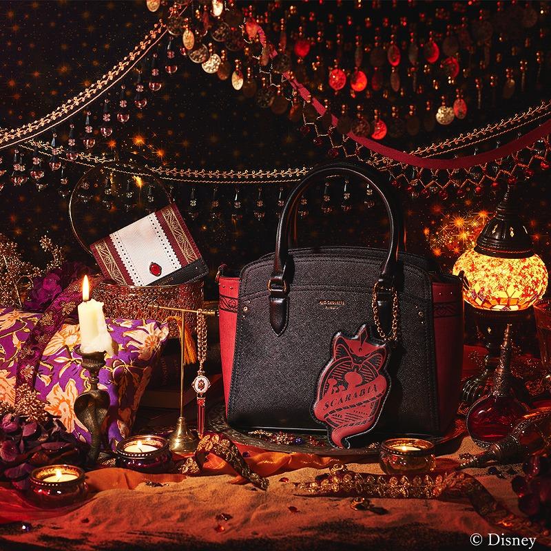 スカラビア寮をイメージしたハンドバッグ、ミニ財布、チャームの写真
