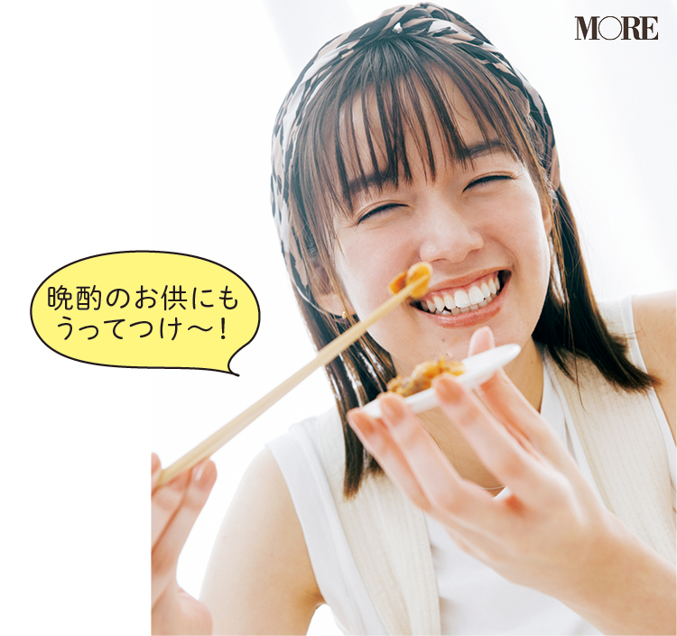 高級和牛やご飯のお供、滋賀県のおすすめお取り寄せグルメ3選!PhotoGallery_1_6