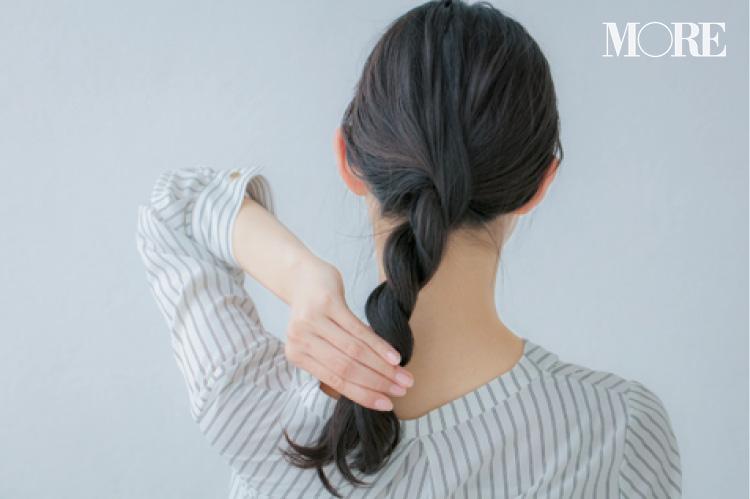 社会人のオフィスヘアアレンジ特集《2019年》- ボブもロングも簡単におしゃれ! お仕事にぴったりの髪型は?_27