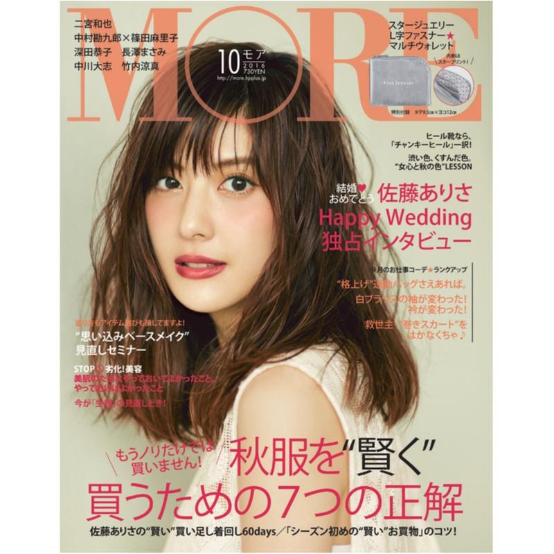 祝・結婚!MORE10月号で佐藤ありさのウェディングインタビュー!_1
