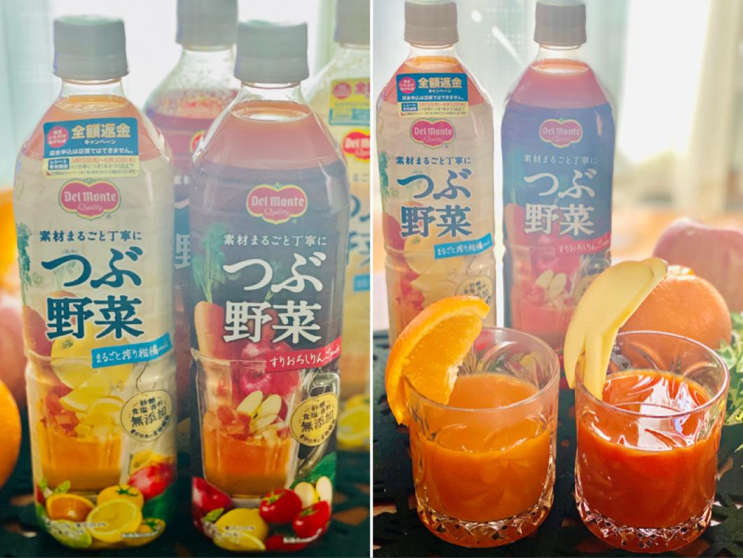 【つぶ野菜】手軽なのに栄養満点!《野菜ジュース》で作るアレンジごはんをご紹介★_4