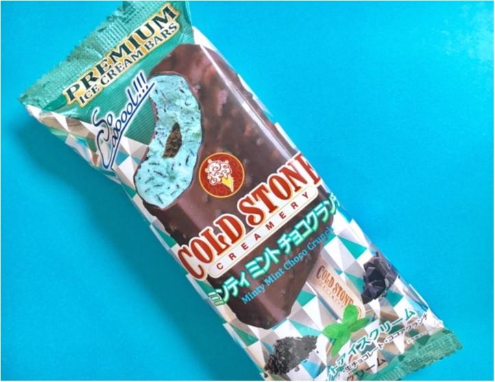 【#チョコミン党】今週のセブンイレブンはチョコミント祭りです❤️《おいしすぎるオススメ3選》!_5