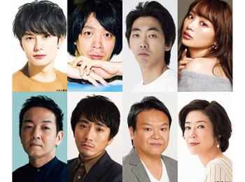 内田理央、岡田将生、峯田和伸らが共演! 舞台『物語なき、この世界。』【おすすめステージ】