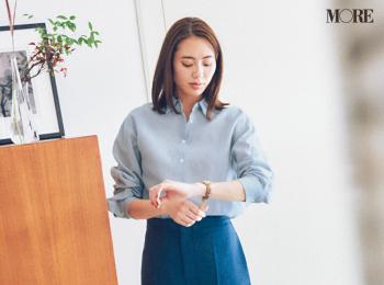 【今日のコーデ】<土屋巴瑞季>きちんと感重視の日はブルートーンの洗練パンツスタイルが好評!