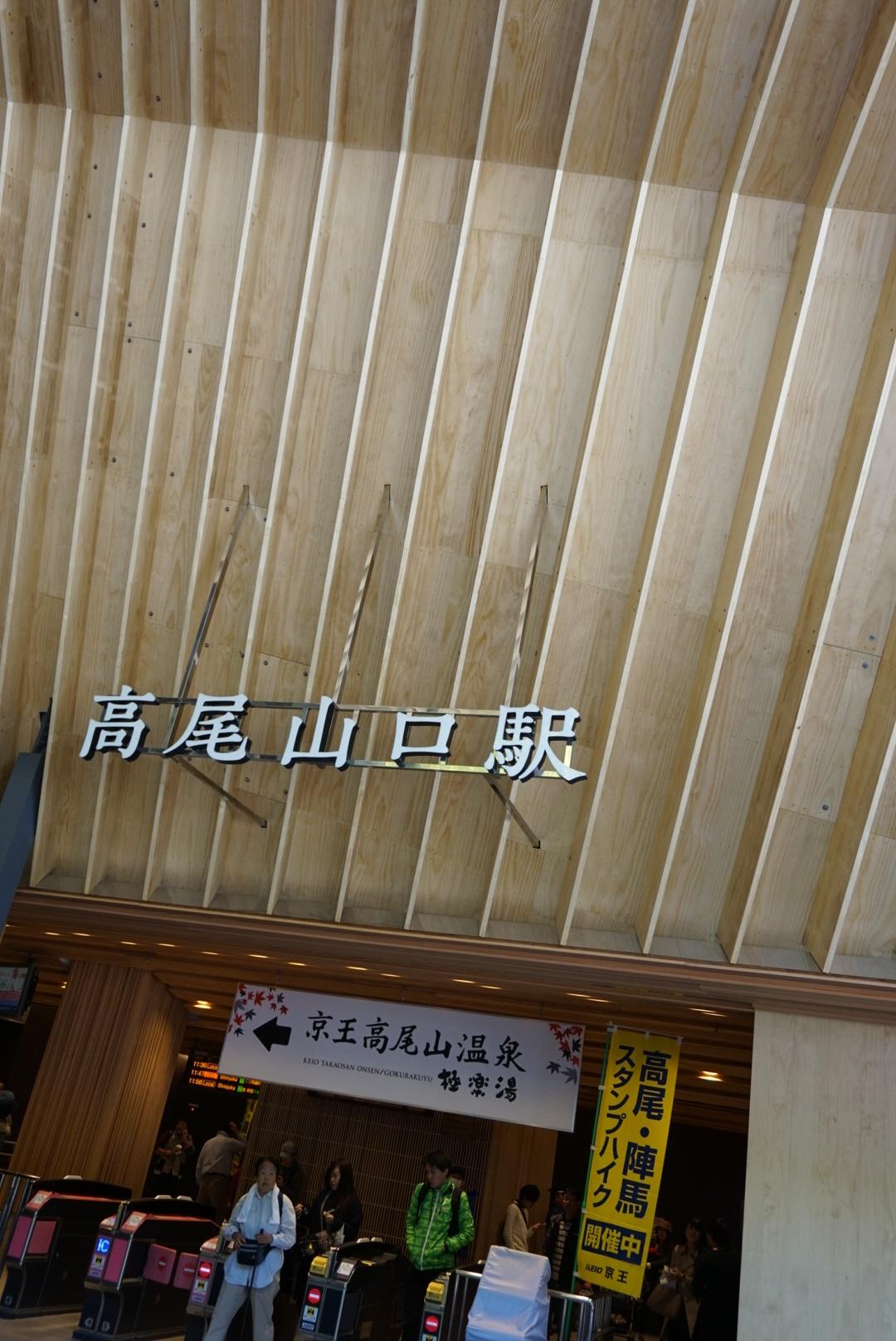 【おでかけ】いよいよ紅葉シーズン♡新宿から1時間以内の紅葉スポットって? _1