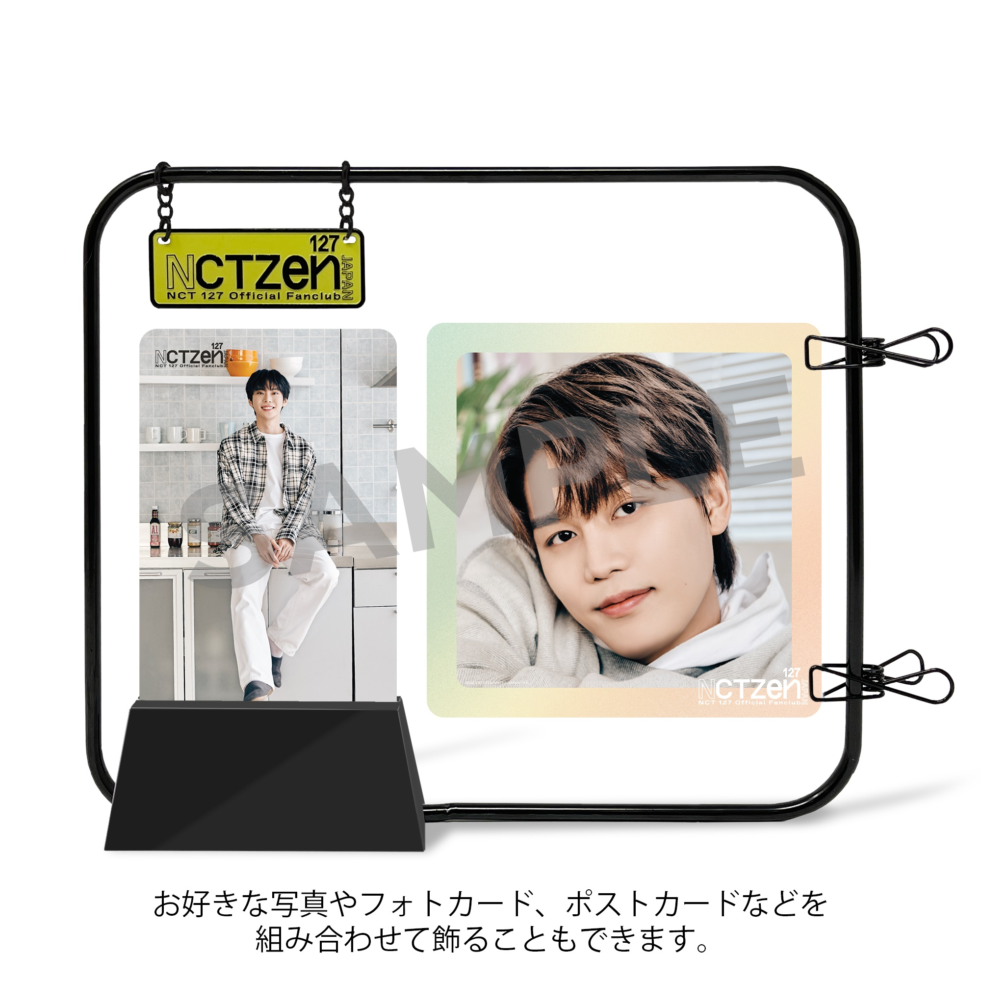 【NCT 127】『NCT 127 OFFICIAL BOOK Vol.4』グッズを、メンバー別に詳しく紹介!_2_5