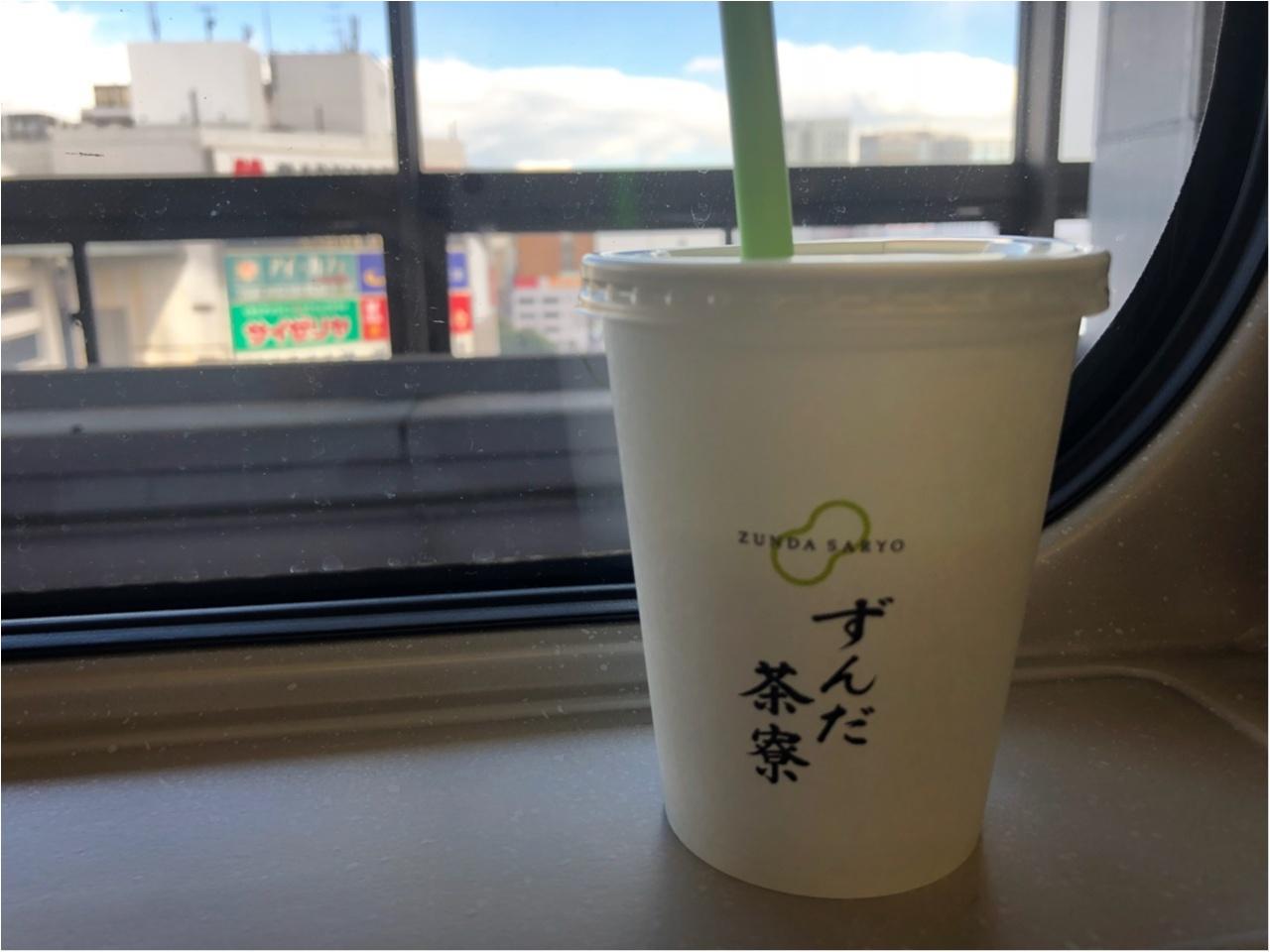 仙台でしか味わえない!『たんや善治郎』の極厚絶品牛たんはコレ!!_4
