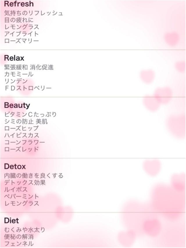 3日連続モアハピ女子会♡限定メニューも♡♡都内のオススメ女子会スポット3選♡♡♡_6