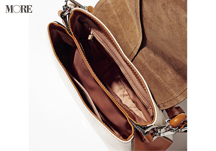 手がつなげるバッグは中身も優秀