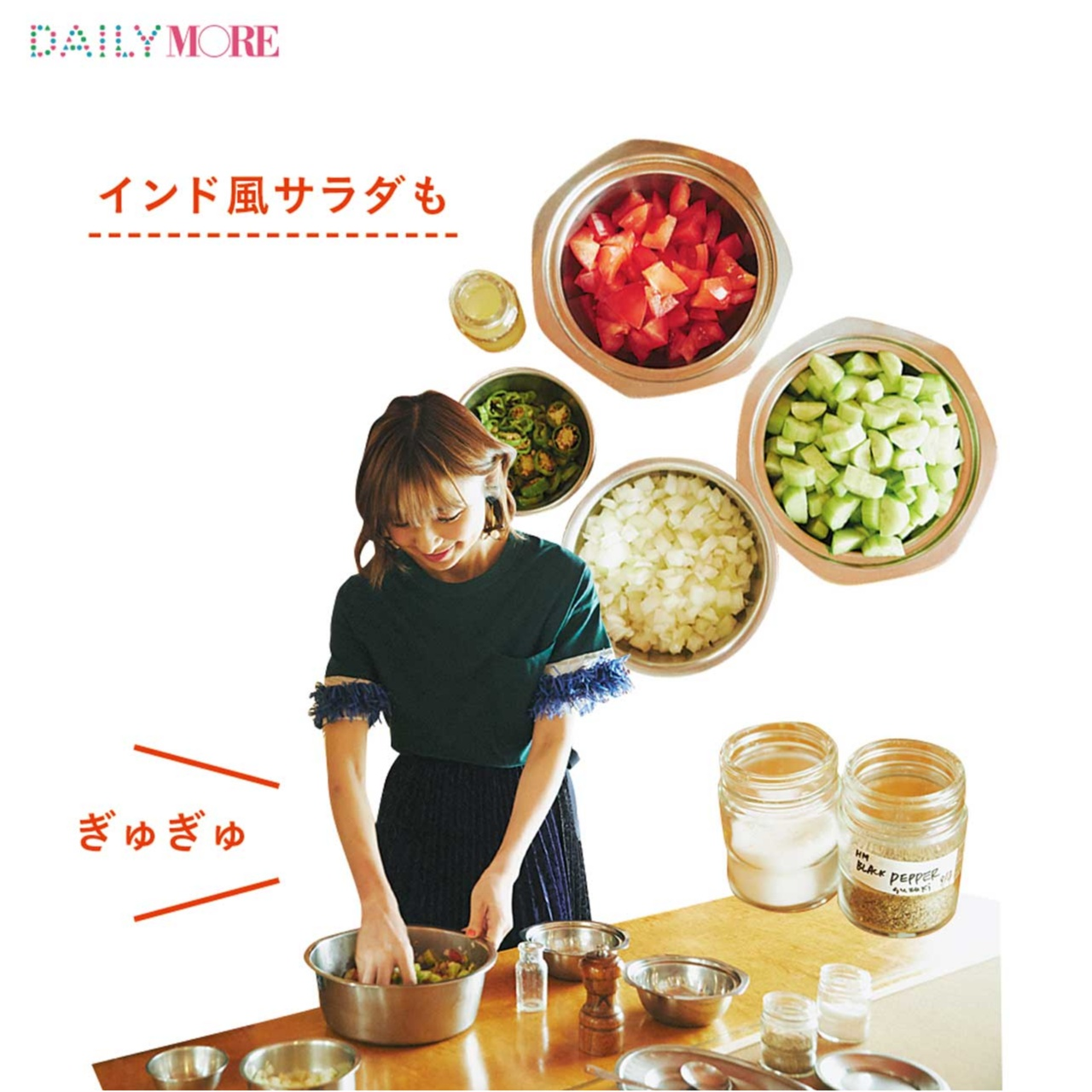 篠田麻里子が体験♡ 話題の「本格インド家庭料理」に行こう!【麻里子のナライゴトハジメ】_2_4