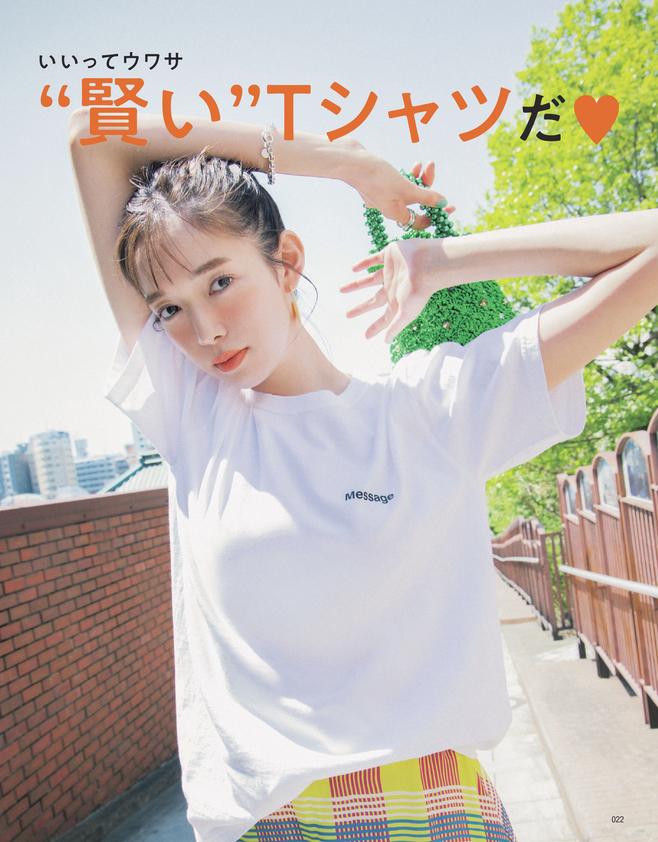"""これからの相棒は """"賢い"""" Tシャツだ♡(1)"""