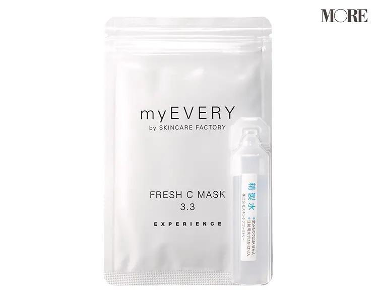 myEVERY フレッシュCマスク 3.3