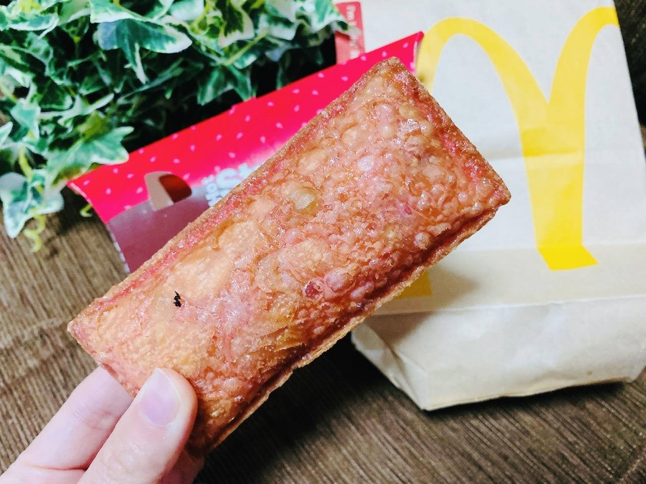 【マクドナルド】の苺スイーツも要チェック!期間限定《ずるいチョコいちごパイ》が新登場★_2