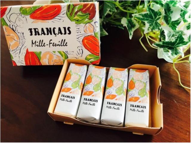 【横浜発スイーツ】《francais》の木の実を楽しむミルフィーユが美味しい♡♡_2
