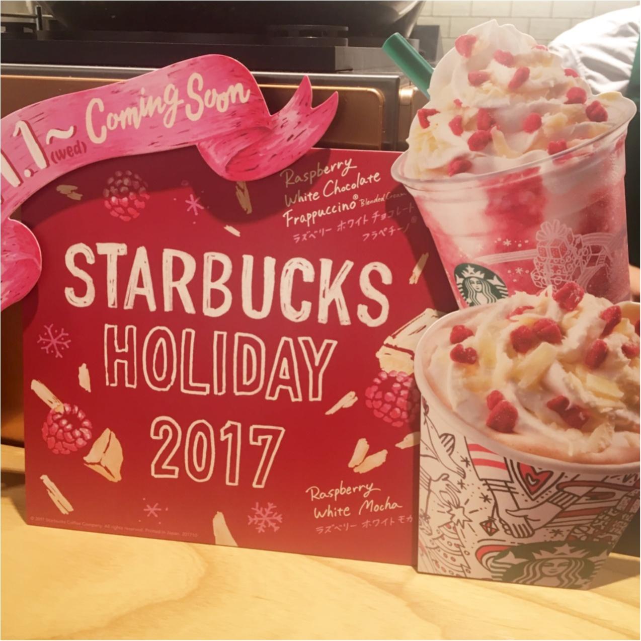 【STAR BUCKS】季節のおすすめ♪ 栗がたっぷりのマロンタルト♡ 11月からの新作ドリンク情報も要チェック♡♡_3
