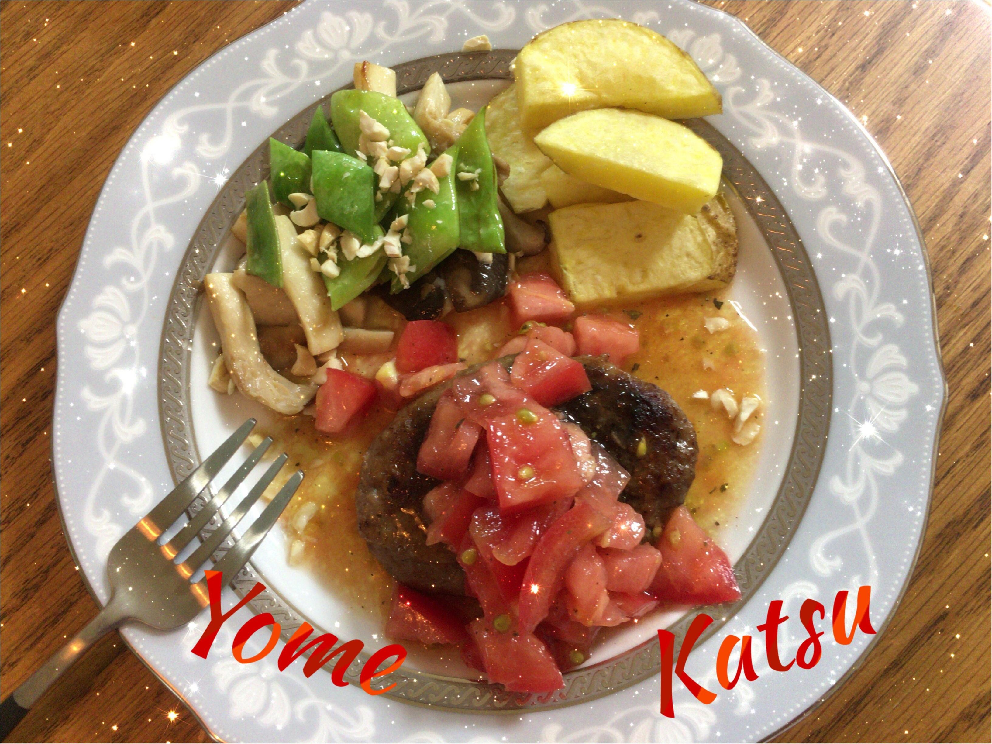 【ヨメカツ】最強モテ料理レシピを活用!彩り栄養◎夏さっぱり!フレッシュトマトソースのおしゃバーグ♡_4