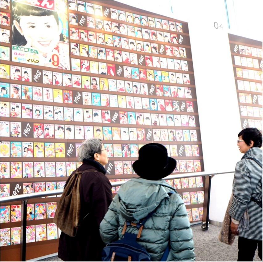 りぼんっ子☆250万乙女のときめき回廊 at 東京スカイツリー_10