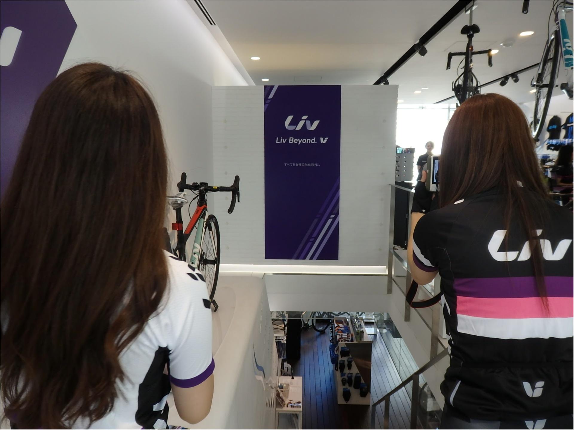"""世界初の女性向け自転車ブランド""""Liv""""でわくわくのウエア合わせ 【#モアチャレ あかね】_9"""