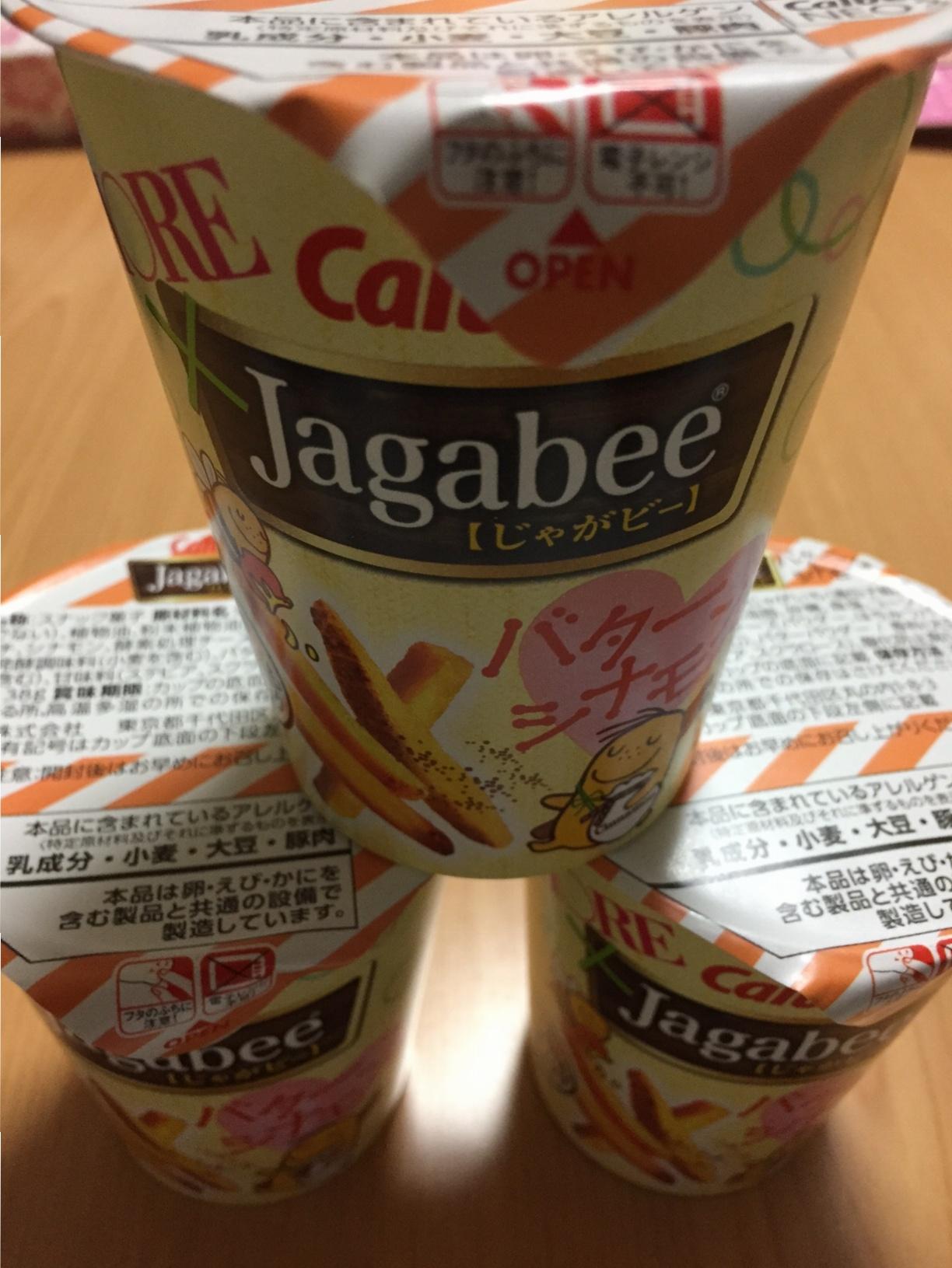 JagabeeとMOREがコラボ!新フレーバー「バターシナモン味」をいただきます♡_3