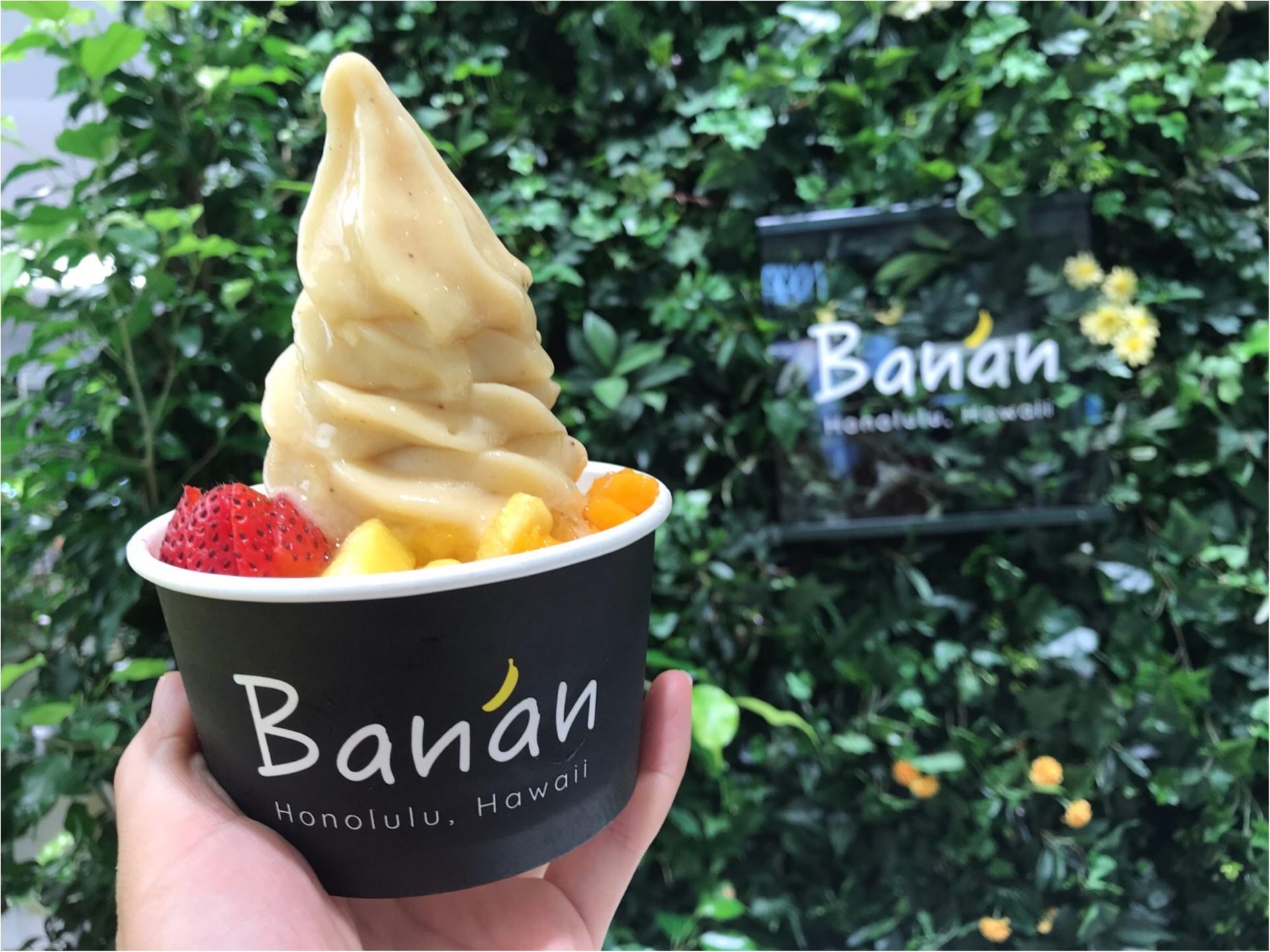 超ヘルシー!砂糖・乳製品不使用!ハワイ発【Banan(バナン)】が横浜に日本初上陸♡_7