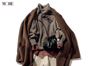 【今日のコーデ】温かみのあるブラウンコーデで寒い一日もおしゃれに乗り切る!