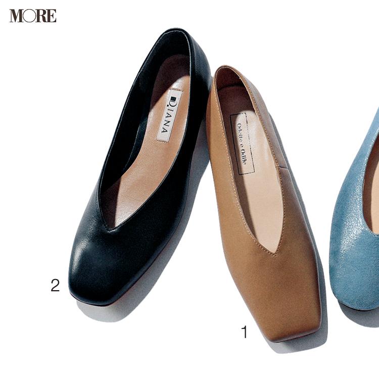 美脚に見えるぺたんこ靴ナンバーワン⁉︎ Vカットパンプスの実力がスゴいらしい_6