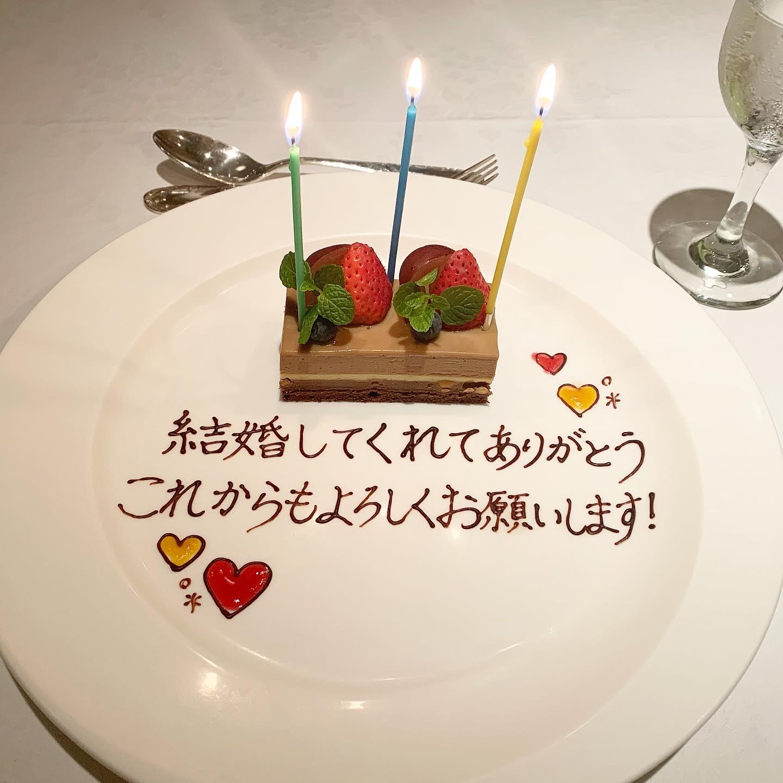 【アニバーサリーディナー】城山ホテル鹿児島の最上階にて超贅沢ディナー♡_7