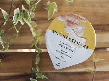 《#おうちミスチ》が待望の再販!【Mr. CHEESECAKE×セブン-イレブン】コラボアイス♪