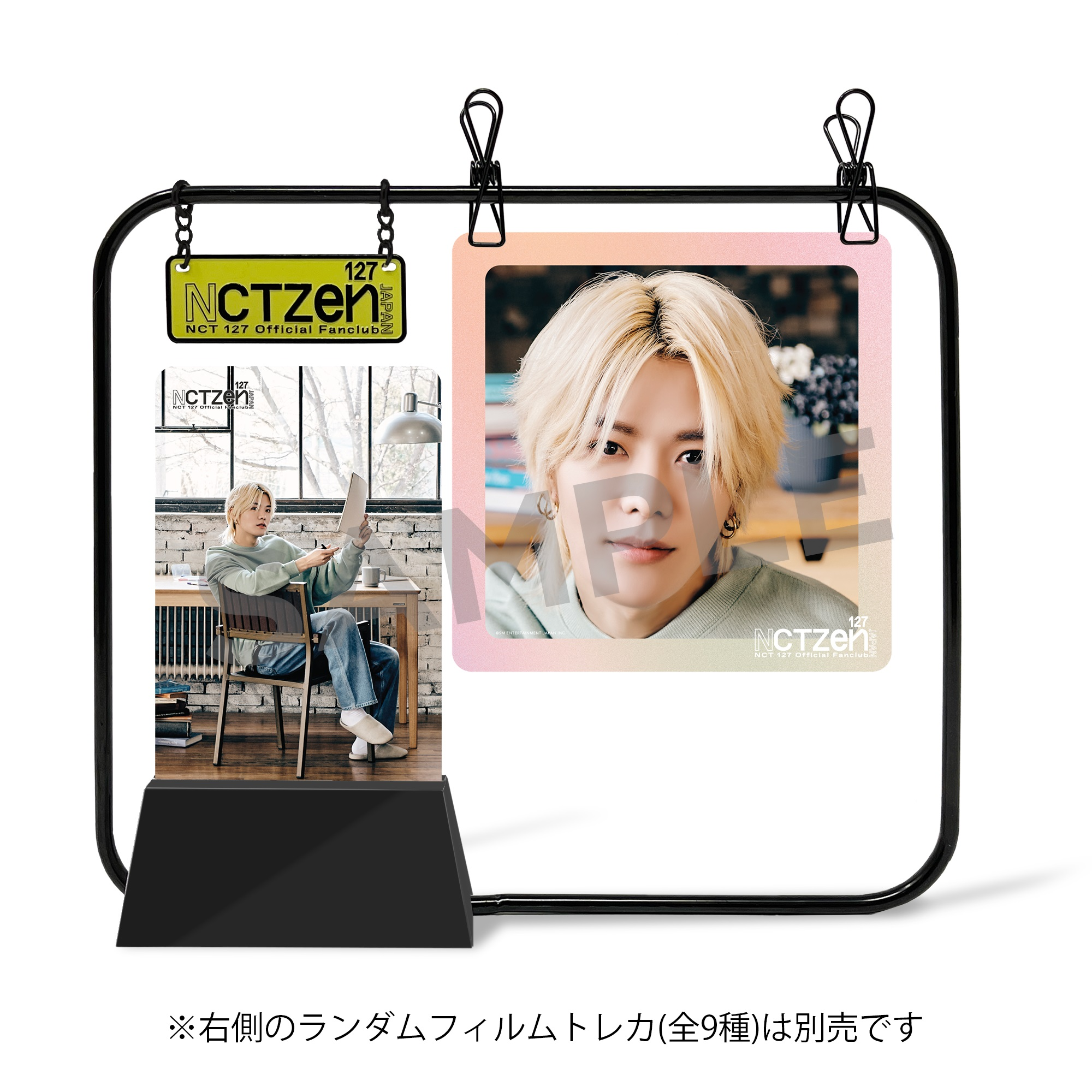 【NCT 127】『NCT 127 OFFICIAL BOOK Vol.4』グッズを、メンバー別に詳しく紹介!_5_3