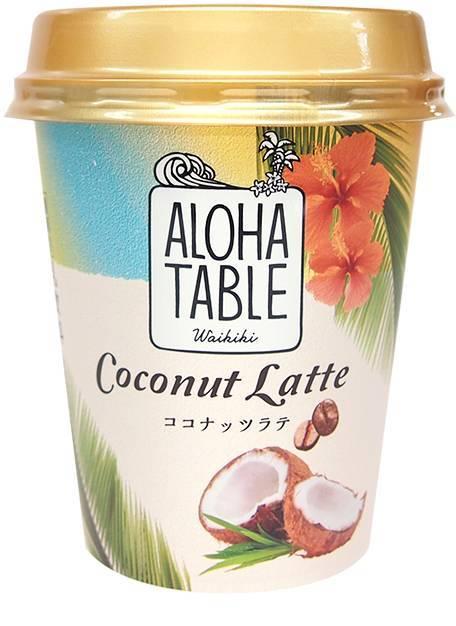 夏本番! 『アロハテーブル』オリジナルラテですっきり甘いもの摂取♡_1