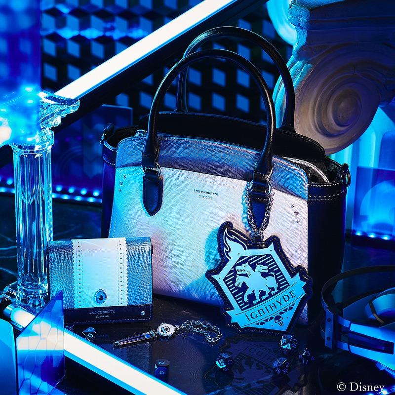 イグ二ハイド寮をイメージしたハンドバッグ、ミニ財布、チャームの写真